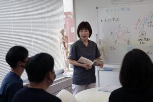 疼痛療術師コース クラウド整体師養成スクール