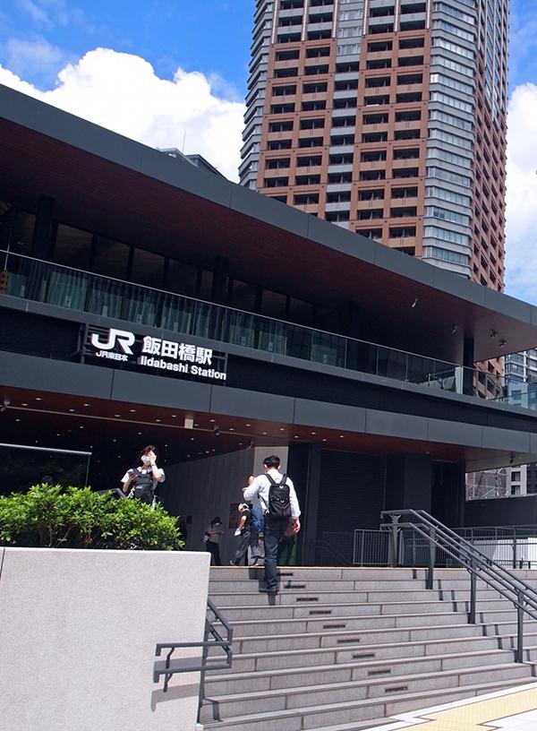 飯田橋駅 クラウド整体師養成スクール